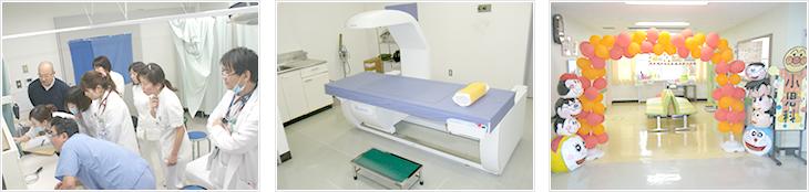 富山協立病院